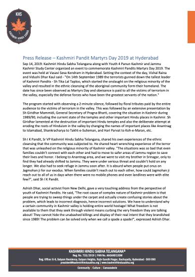 Press Release 13th September 2019