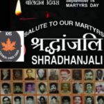 Naman to our KP Martyrs – 14 Sep 2021 – Martyr's Day