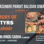 Event – In Memory of Martyrs of Kashmir